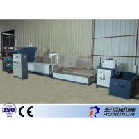 China 100KG / H Plastic Recycling Granulator Machine For PE PS Material wholesale