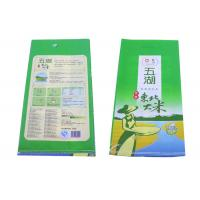 China 25Kg 50Kg WPP Fertilizer Bags Coating Pp Woven Sack Bags With LOGO Printing wholesale