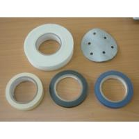 China China factory self-adhesive dry wall joint tape(ISO 9001) wholesale