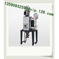Wholesale Euro-hopper Dryer with Hopper Loader from china suppliers