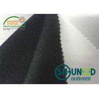 OEKO - TEX  Woven Interlining Stretch Fabric For Enzyme Wash At 60℃ / 80℃ / 90℃