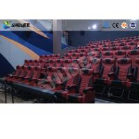 Quality Red Dynamic sitting 4D Movie Theater , Intellectualized Control , Momentum With for sale