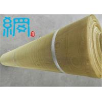 Quality brass wire mesh for Oil filter for sale
