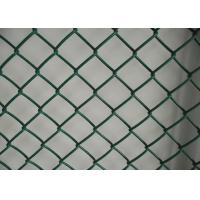 Buy cheap Garden Protect Plastic Wire Mesh / Chain Link Fence PVC Coated Low Carton Steel from wholesalers