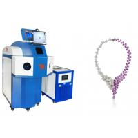 China Custom Gold Ring Silver Ring YAG Laser Welding Machine 200w 60J/80J wholesale