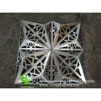 China Metal aluminium solid panel cladding panel for facade curtain wall  with 3mm thickness aluminum panel wholesale