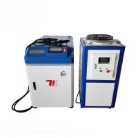 China Hand Held Manual Laser Welding Machine , Fiber Welding Machine 200W 400W wholesale