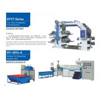 China Top Quality Four Color Flexographic Printing Machine for Printing Paper / Plastic Shop Bag Model No.YT-4600 wholesale