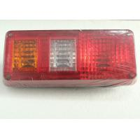 China Bulldozer TY120 Excavator Head Lamp Construction Spare Parts Combined Work Lamp wholesale