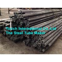 China Bearing GB / T 18254 Galvanized Steel Tube High Carbon Chromium Steel Round Tube wholesale