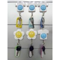 Buy cheap Key Tag (2267) from wholesalers