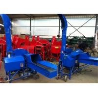 Buy cheap High Efficiency Multifunctional Forage Chopper 6 - 8 Wet corn cutter machine from wholesalers