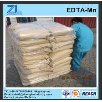 China EDTA-Manganese Disodium microelement 13% wholesale