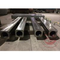 China Open Die Carbon Steel Hydraulic Cylinder Forging / Oil Pipe Forging Heat Treatment wholesale