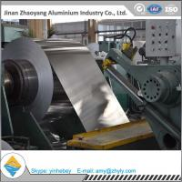 China 1100 1050 1060 3003 Alloy Aluminum Coil wholesale