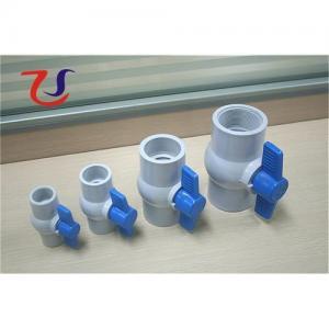 China Plastic ball valve wholesale