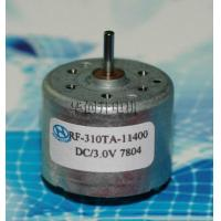 China Industrial small variable speed DC Micro Motor RF-310TA / 320TA / 330TA / DC Electric Motor on sale