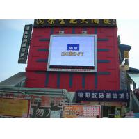 P16 DIP346 outdoor advertising led display for fixed installation / 256mmx256mm led module / IP65 grade