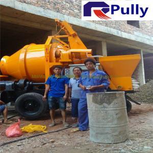China Pully JBT40-P1 small concrete mixer price / concrete pump in India / portable concrete mixer with attractive price wholesale