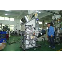 China Plastic Caps Hot Automatic Stamping Machine / Cosmetic Tube Foil Printing Machine wholesale