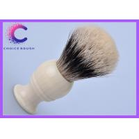 China Fan shape finest badger shaving brush with faux ivory handle men's grooming tool wholesale
