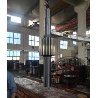 China Transmission Industrial Gear Wheel Shaft 20CrMnTi Forged Stainless Steel wholesale
