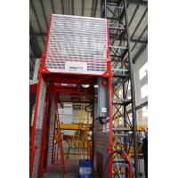 China Construction Material Man Material Hoist / Lifting Hoist Equipment With Single And Double Cage on sale