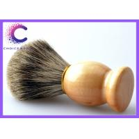 China Men's grooming brush , custom shave brush with mixed badger hair / wooden Handle wholesale