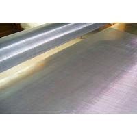 China 200 Mesh Stainless Steel Screen , Square 316 Stainless Wire Mesh Firm Structure wholesale