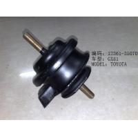 China Auto Front Rubber and Metal Toyota Replacement Body Parts of Engine mounting for Toyota Cressida GX81 OEM 12361-35070 wholesale