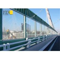China Professional Noise Reduction Fence Soundproof Material Aluminum Sheet Metal on sale