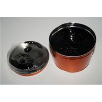 Quality FiYA printing ink , F61-4000US , 1 kg net weight black ink made in china for sale