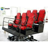 China Shooting Gun Game 7D Movie Theater Hydraulic Platform Chairs for 6 People wholesale