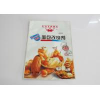 Quality Gravure Printing PET Ziplock Flat Pouch Bag for 500g Coffee Packaging for sale