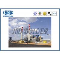 China Thermal Power Plant CFB Boiler , Hot Water Heater Boiler 130t/h High Efficiency wholesale