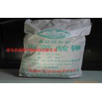 Quality Food Grade  Alginate salts series  Potassium Alginate  Using in Food Stabilizer for sale