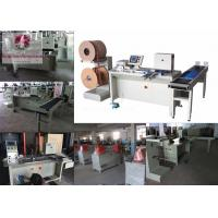 Buy cheap Semi automatic notebook duo wire closer machine DCB360 without moulds change from wholesalers