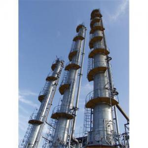 China Urea, Urea fertilizer, Urea 46N wholesale