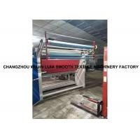 China High Performance Textile Inspection Machine , Fabric Rolling Machine 3.5KW for sale