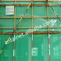 China HDPE colorful monofilament fire resistant scaffold safety net wholesale