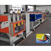 China hollow grid sheet extrusion line wholesale