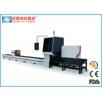 China ISO9001 1KW Square Tube Cutterfor Fitness Equipment Shelves wholesale