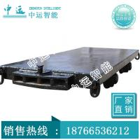 China YPC1-6-6 Flat Deck Car For Underground Mining, Tunnel wholesale