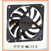 China Shenzhen factory fans prices 80m 8010 12volt dc brushless electric cooker axial flow fans 80x80x10 on sale