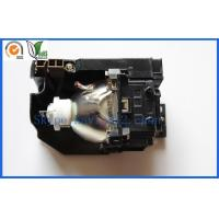 China Replacement Nec Projector Bulbs VT85LP 200W With Ushio NSH200 on sale