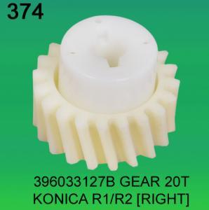 China 396033127B / 3960 33127B GEAR TEETH-20 (RIGHT) FOR KONICA R1,R2 minilab wholesale
