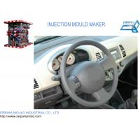 China Custom Auto Trim Molding Car Interior Parts Injection Mold For Nissan Micra120 Driver Airbag Cover on sale