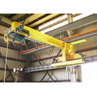 China Free Standing Jib Crane With Slewing Cantilever Arm / Limit Switch Available wholesale