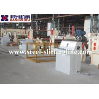 China Automatic Slitting Machine and Hot Rolled Steel Coil Slitting machine wholesale