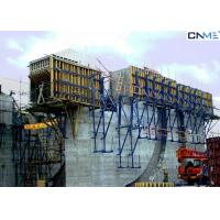 China High Efficiency Climbing Formwork System Long Service Life PF-C240 wholesale